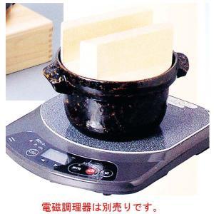 トナミ アルミ製 電磁用(IH対応) 2合ごはん鍋・白木蓋付 品番:117-1 ※電磁調理器は別売りです|hikari-chyubo