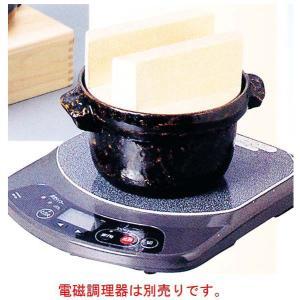 トナミ アルミ製 電磁用(IH対応) 3合ごはん鍋・白木蓋付 品番:117-2 ※電磁調理器は別売りです|hikari-chyubo