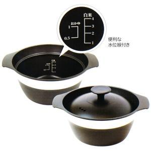 ウルシヤマ(謹製釜炊き三昧)越後の黒釜(4合炊き)ガス火専用|hikari-chyubo