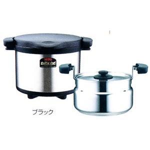 サーモス真空保温調理器シャトルシェフ(ブラック)24.5cm両手6.0L品番:KPS-6001 hikari-chyubo