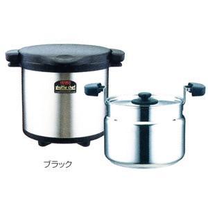 サーモス真空保温調理器シャトルシェフ(ブラック)24.5cm両手8.0L品番:KPS-8001 hikari-chyubo