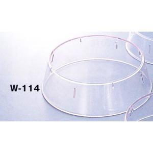 W-114 皿枠 丸 14吋用 抗菌|hikari-chyubo