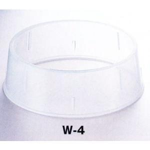 W-4 皿枠(25cm用)抗菌|hikari-chyubo