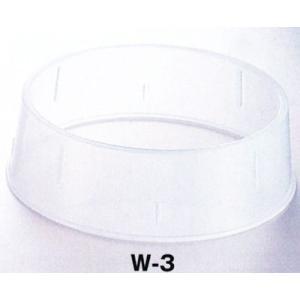 W-3 丸皿枠(23cm〜25cm用)抗菌|hikari-chyubo