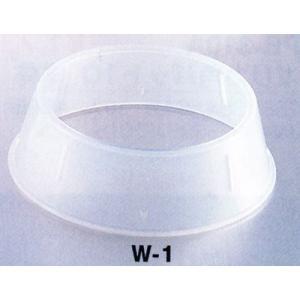 W-1 皿枠(18cm〜20cm用)抗菌|hikari-chyubo
