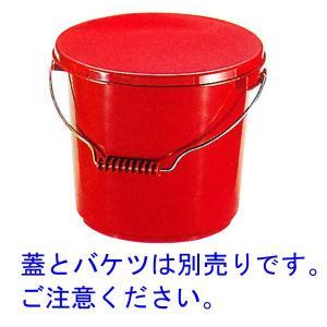 エンテック ポリプロバケツ10用蓋【レッド】品番:PO-228(注意:バケツは別売りです。)|hikari-chyubo
