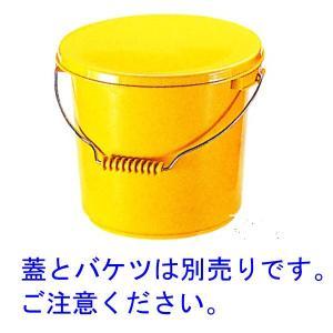 エンテック ポリプロバケツ10用蓋【イエロー】品番:PO-228(注意:バケツは別売りです。)|hikari-chyubo