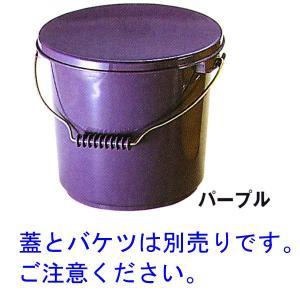 エンテック ポリプロバケツ10用蓋【パーブル】品番:PO-228(注意:バケツは別売りです。)|hikari-chyubo