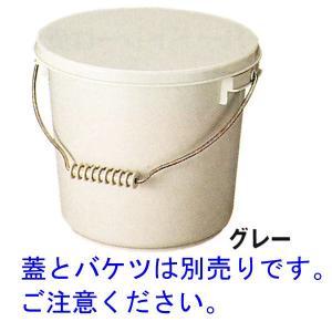 エンテック ポリプロバケツ10用蓋【グレー】品番:PO-228(注意:バケツは別売りです。)|hikari-chyubo