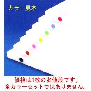 住友 スーパー耐熱まな板 抗菌剤入 ピン付き(両長側面端部2ヶ所)色(黄)長さ×巾×厚さ:500×270×20mm 重量(約)2.5kg 品番:SSWKP|hikari-chyubo