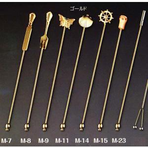 SHIMBI(シンビ) マドラーロングスプーン M-7 色(ゴールド)注意:価格は1個のお値段となっております、 セット販売ではありません。(返品交換不可)|hikari-chyubo