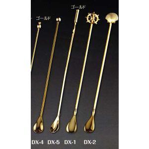 SHIMBI(シンビ) マドラーロングスプーン DX-4 色(ゴールド)注意:価格は1個のお値段となっております、 セット販売ではありません。(返品交換不可)|hikari-chyubo