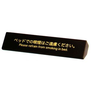 SHIMBI(シンビ) 禁煙サイン LU-101(片面)|hikari-chyubo