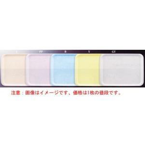 スリーラインFRP消毒保管庫対応 ストロングトレイ STA-3345長角アークトレイ(ブルー)B 450×330×25mm  hikari-chyubo