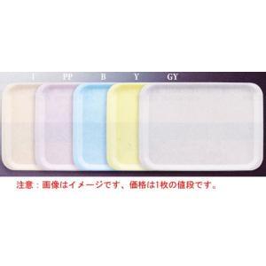 スリーラインFRP消毒保管庫対応 ストロングトレイ STA-3042長角アークトレイ(ライトグレー)GY 420×300×24mm  hikari-chyubo