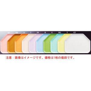 スリーラインFRP消毒保管庫対応 ストロングトレイ ST-3345六角トレイ(オレンジ)O 450×340×20mm  hikari-chyubo