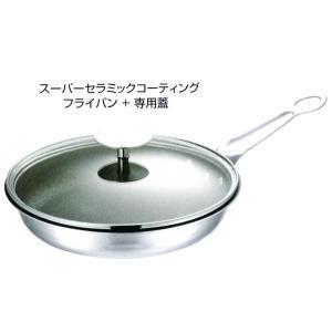 仔犬印 KO IH対応 3層クラッド材 スーパーセラミックコーティング フライパン(フェニックス) セットパッケージ サイズ:24cm|hikari-chyubo