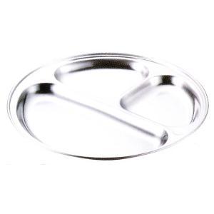 本間製作所 仔犬印 18-8ステンンレス ランチ皿 3ツ切30 板厚:0.6mm hikari-chyubo