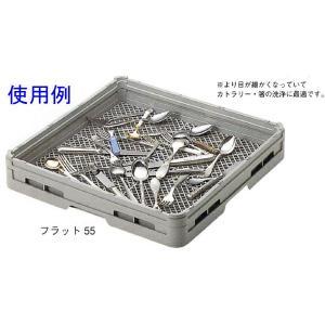 弁慶 フラットウェアーラック 品番:フラット95 仕切り内寸法:458×458mm 有効深さ:95mm外形寸法(mm)500X500X130H  |hikari-chyubo|02