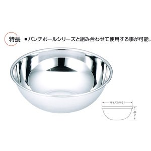 仔犬印 本間製作所 KO18-8ステンレスミキシングボール21cm|hikari-chyubo