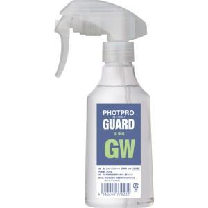 光で除菌と消臭 フォトプロガードGW (単品:200ml) ウィルス予防 除菌|hikari-club