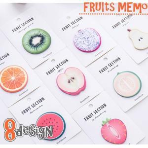 フォトジェニックなフレッシュフルーツのふせん 本物そっくり!輪切りのフルーツ  定番りんごやオレンジ...
