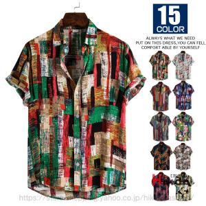 アロハシャツ メンズ 半袖シャツ 柄シャツ レディース 夏物 ゆったり 花柄 総柄 カジュアルシャツ...