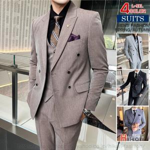 3ピーススーツ メンズ ダブルスーツ スリーピーススーツ 3点セット ビジネススーツ フォーマル 紳...