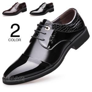 ビジネスシューズ メンズ 紳士靴 歩きやすい ストレートチッ...