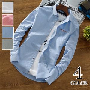 カジュアルシャツ メンズ 長袖シャツ 白シャツ ワイシャツ ビジネス 通勤 通学 シャツ メンズファ...