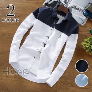 カジュアルシャツ メンズ 長袖 シャツ 切り替え ワイシャツ...