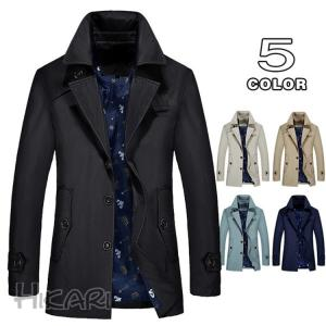 ジャケット メンズ ステンカラーコート スプリングコート ビ...