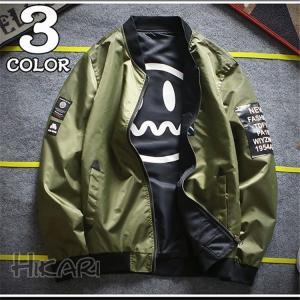 MA-1 フライトジャケット メンズ ミリタリージャケット ...