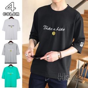 Tシャツ メンズ 5分袖 tシャツ 半袖 クルーネック 春 ...