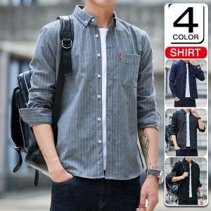 カジュアルシャツ メンズ ストライプシャツ 長袖 シャツ トップス 40代 50代 ファッション 2...