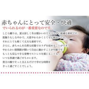 sola ベビースリング 新生児 抱っこひも ...の詳細画像3