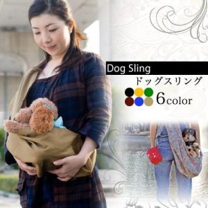 ドックスリング 全6色 人気 犬 dogの関連商品1