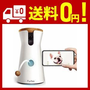 Furbo ドッグカメラ : ペットカメラ 飛び出すおやつ 写真 動画 双方向会話 犬 留守番 iO...