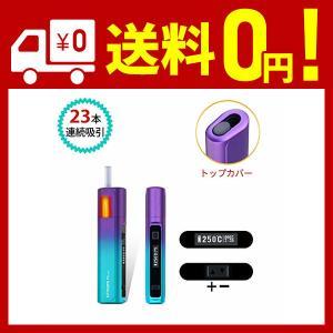 HITASTE 加熱式電子タバコ 温度調節 6分加熱時間調節 23本連続吸引 バイブ付 自動清潔 p...