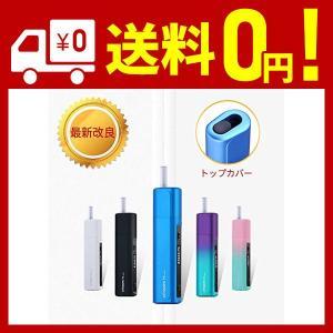 加熱式 電子タバコ  青 吸引時間 本数記録 温度調整 振動 自動清潔 ディスプレイ表示 6分加熱 ...