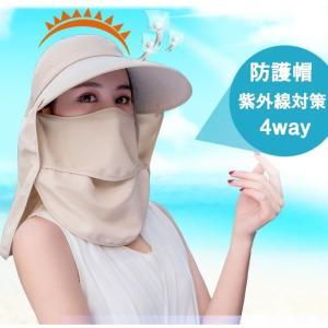 ガーデニング帽子 ハット 4WAY 帽子 夏 冷感 紫外線対策 農作業用 フェイスマスク レディース...