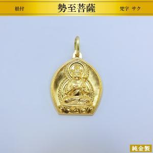 午年生まれの守り本尊。  像容は、華麗な光背に飾られた御身の頭上に宝冠を乗せ、胸に輝く瓔珞(ようらく...