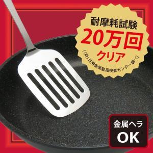 和平フレイズ フライパン 卵焼き 14×19cm ガス火専用 軽量 内面4層 ダブルマーブルコーティ...