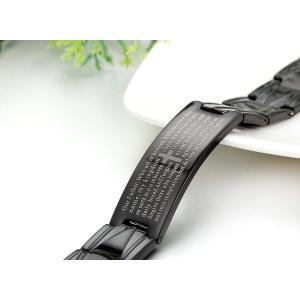 JewelryWe メンズ 十字架 ブレスレット 聖書 刻印 ステンレス バングル ファション カジ...
