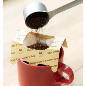 セット買いカリタ コーヒーポット ステンレス製 スリム 木柄ハンドル 0.7L 700SSW+かんた...