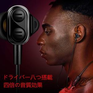 Bluetooth イヤホン BN90 ドライバー八つ搭載 四倍の音質効果 Hi Fi IPX5の防水防滴 自動ペアリング ワイヤレス イヤ|hikarigarden