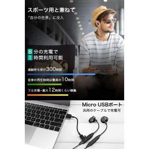 令和最新版 Bluetooth5.0 & 10時間連続駆動 Bluetooth イヤホン Hi-Fi高音質 IPX6防水 マグネット搭載 ス|hikarigarden