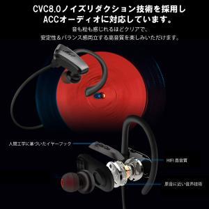 ワイヤレスイヤホン,Bluetooth 耳掛け型 イヤホン ヘッドホンスポーツ運動 ランニング イヤホンポータブル ヘッドセットイヤーピース|hikarigarden