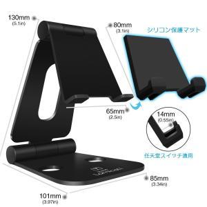 折り畳み式スタンド Lomicall 携帯置き台 : スマホ タブレット 兼用スタンド, コンパクト...