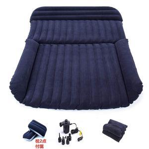 SUV車用ベッド エアーベッド アウトドア エアーマット ベッドキット キャンプ用 車中泊ベッド 後...
